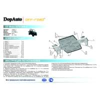 Полный комплект защиты для CFMOTO CF800-U8 Tracker..
